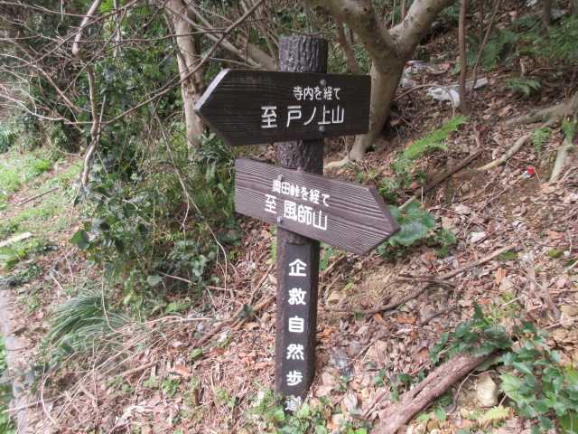 IMG0062JPG霊園登山口