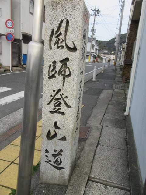 IMG0134JPG角地の標識
