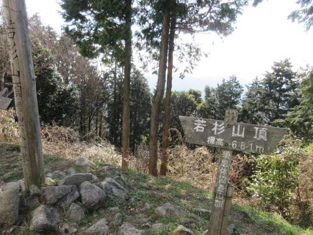 IMG0028JPG若杉山