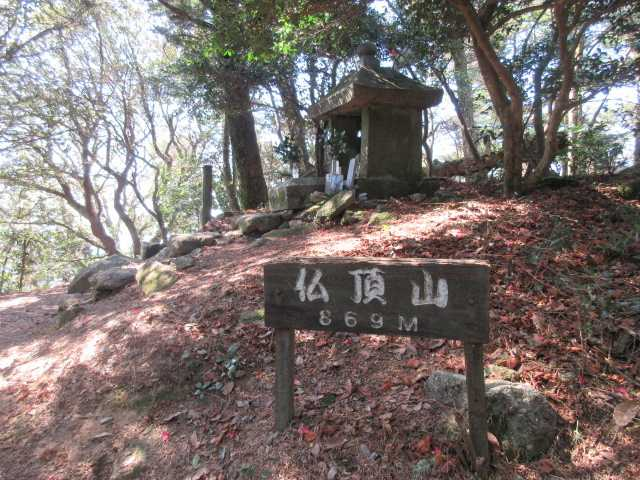 IMG0074JPG仏頂山