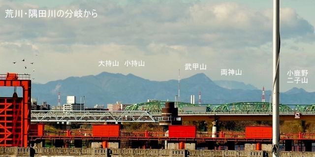☆IMGP2940a1 (2)