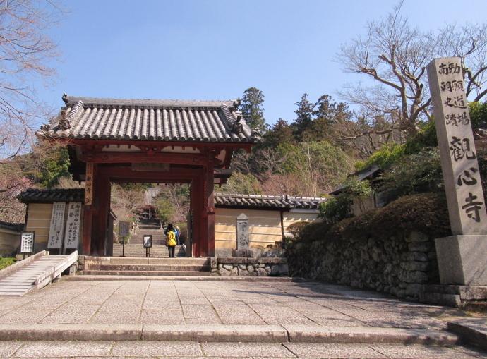190326観心寺 (2)