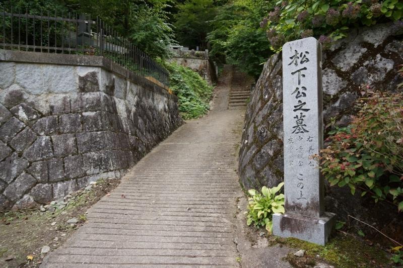 3松下 (1200x800)