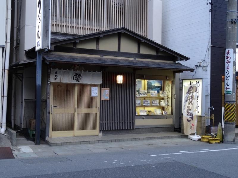 4まめ (1200x900)