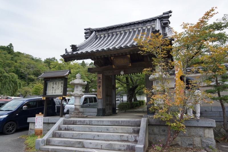 1福じゅじ (1200x800)