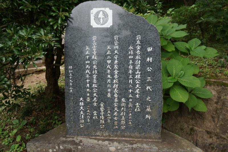 5たむら (1200x800)