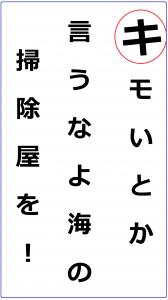 読み札(キ)