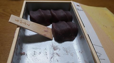 2019.3.8食事3