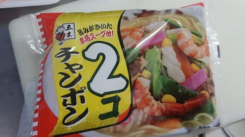2019.3.13食事11