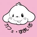カフェ・すまいる-pink-1