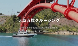 sotugyoukuru-jinguslide01.jpg