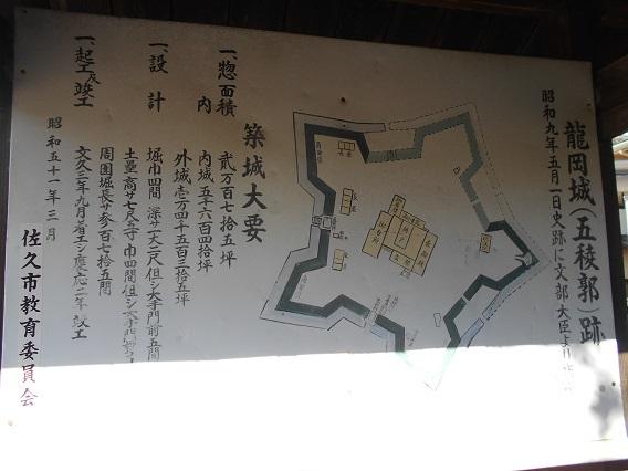 DSCN7540 - コピー