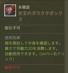 ScreenShot0021.jpg