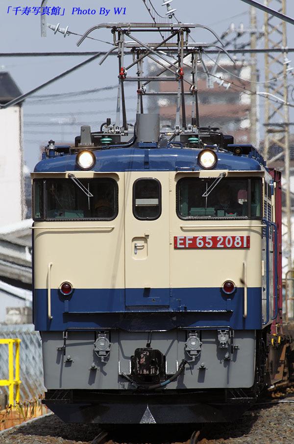 EF6520811091列車190305