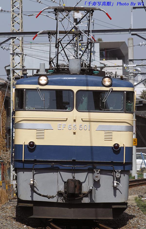 EF65501単機190313
