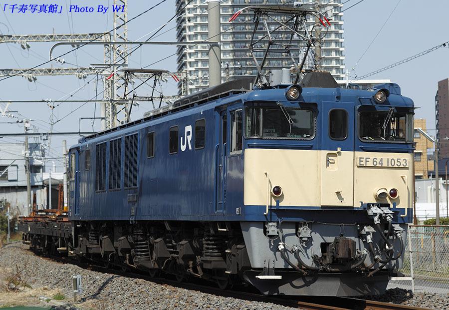 EF641000川中島工臨190315