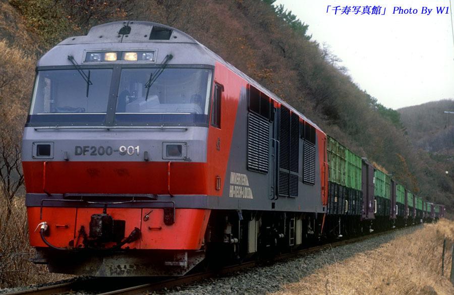 DF901号機チップ輸送990301