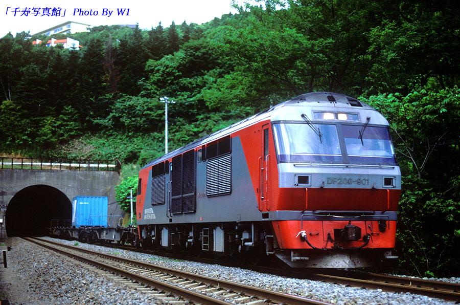 DF9013061列車99年08月1