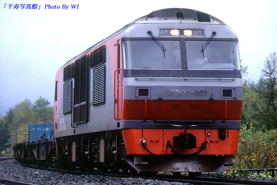 DF9019071列車971001