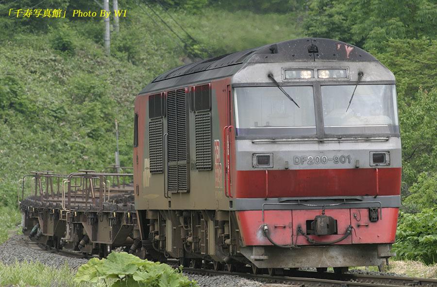 DF9012071列車030601