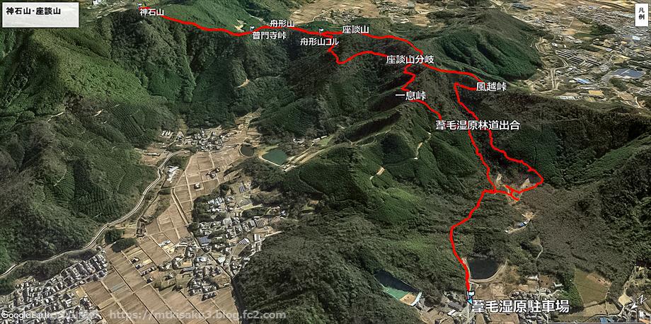 20190323神石山・座談山ルートマップ