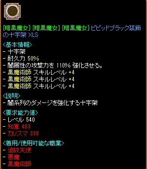 RedStone 19.03.30[00]