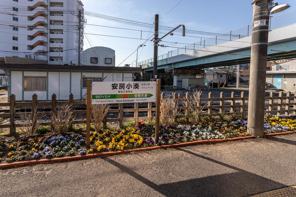 190224和田町980-4197