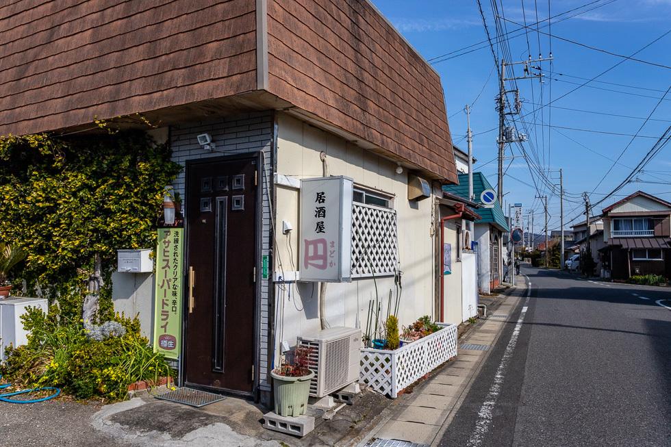 190224和田町980-4235
