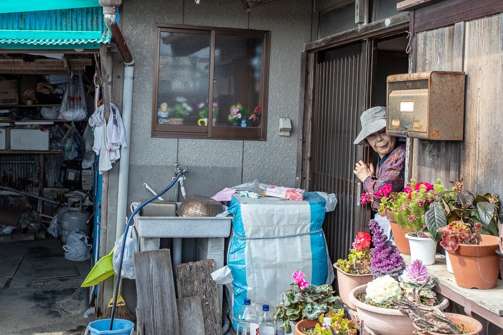 190224和田町980-4315