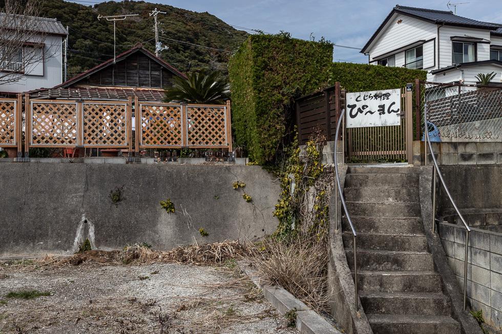 190224和田町980-4399