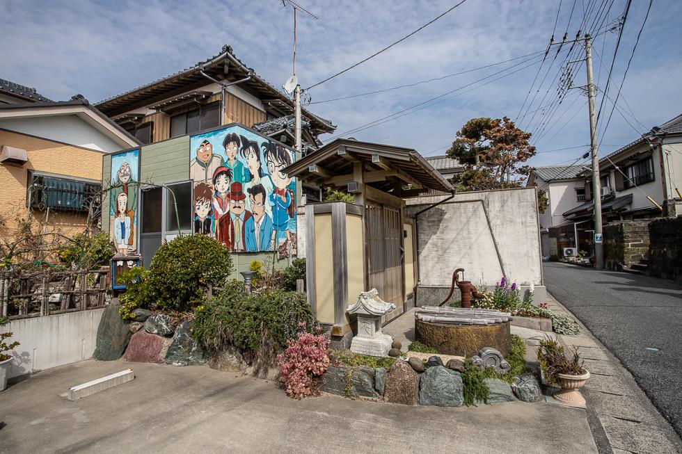190224和田町980-4395