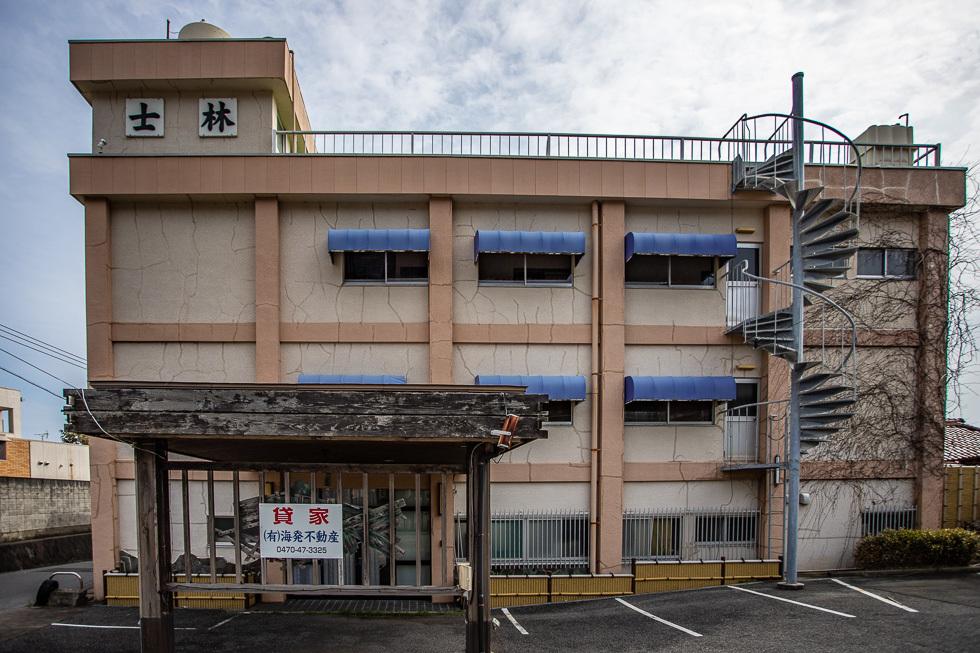 190224和田町980-4403