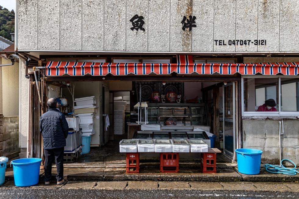 190224和田町980-4410
