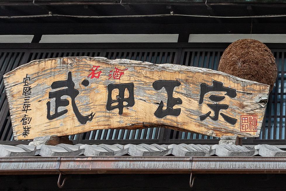 190313秩父980-4646