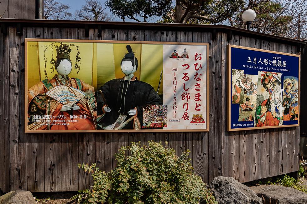 190327北鎌倉980-4856