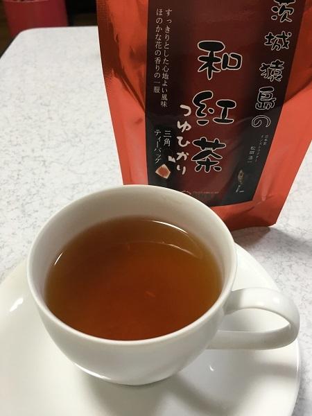 190309 和紅茶