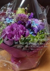 flower-re