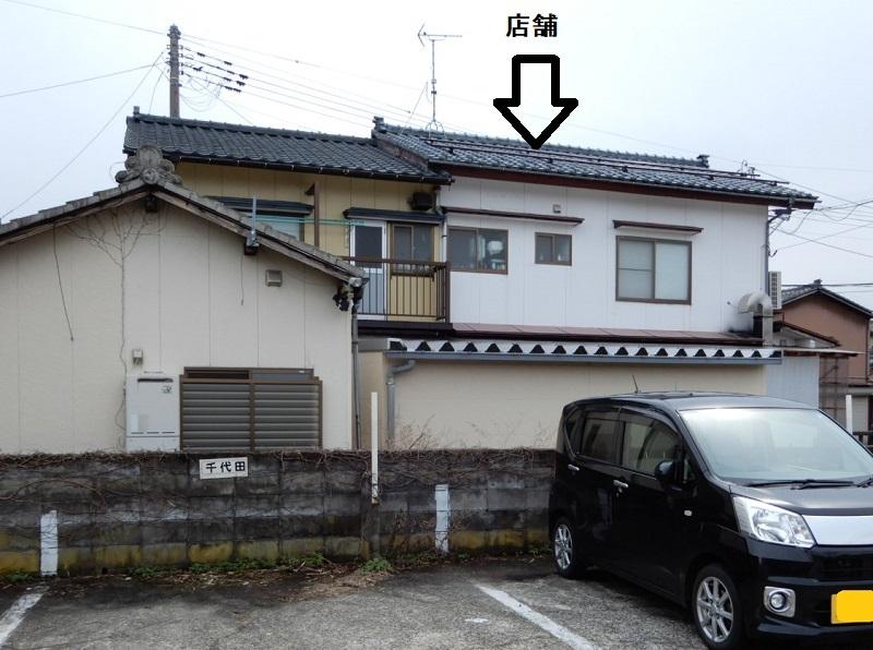 DSCN1494blog.jpg