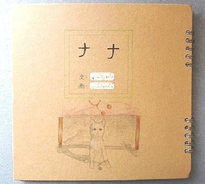 DSC09465 - コピー - コピー
