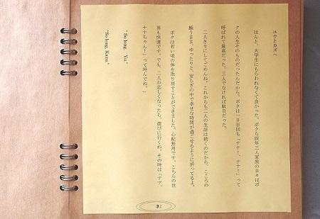 DSC09468 - コピー - コピー