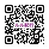 QR_Code_1553564951 - コピー - コピー