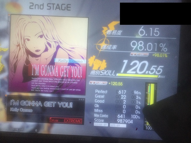 GITADORA EXCHAIN I'M GONNA GET YOU!