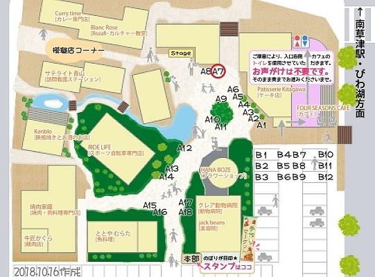 181016_sakusei_map.jpg