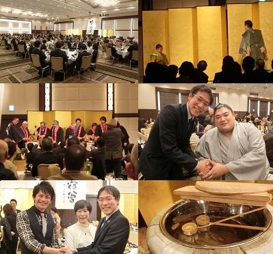 OsakenoKai2019.jpg