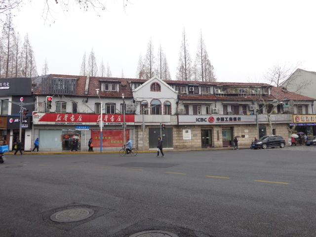 内山書店旧跡