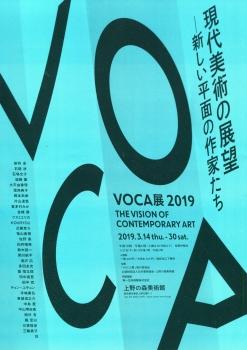 VOCAimg660 (2)