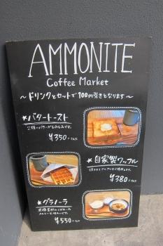 アIMG_0016 - コピー
