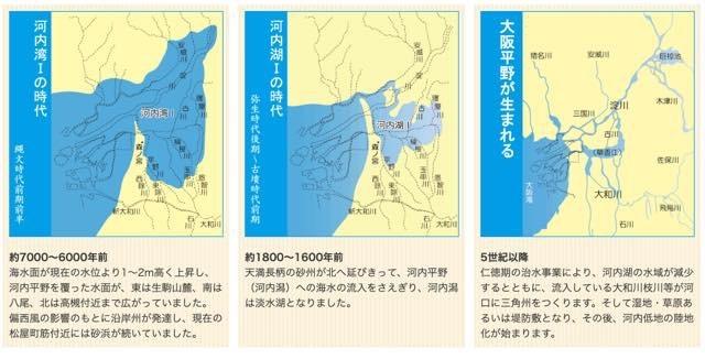20190407 河内湖