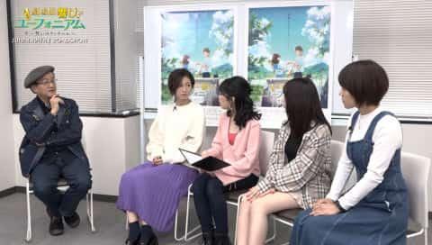 劇場公開記念番組『ろけ!ユーフォニアム』#6~監督インタビュー編~後編