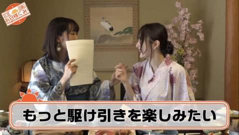 日笠・日高のお日様ぐみ! 第29回